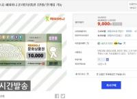 [EXR공홈]이엑스알 남녀공용 스포티 로드 에어슈즈(29,700/2,500)