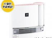 [큐텐] 샤프 가습 히터기  ( 248,400원 / 무료배송 )