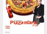 [카카오선물] 피자마루 골드콤비네이션 + 1.25L 콜라 (8,220 / 무료)