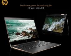 HP Spectre x360 노트북 13-ae526TU