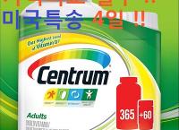 [센트룸]종합비타민/ 오메가3/ 글루코사민 무브프리/ 칼슘 오스칼/ 비타민C/ 20가지 초특가행사 (19,800원 /7,800원)