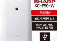 샤프 가습 공기 청정기 KC-F50-W 플라즈마 클러스터(152700원)
