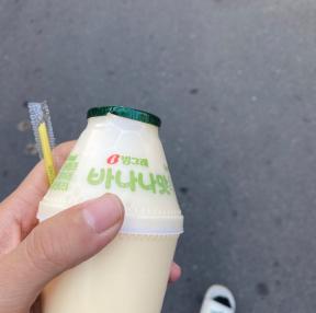 목욕 후 바나나 단지 우유