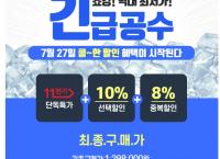 [11번가/긴급공수] LG울트라기어 15U780-PA76K 노트북(1,178,000/무료배송)