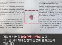 [옥션]남자 바지 모음[7900~/무료]