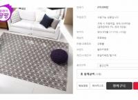 [쇼킹딜] 오뚜기 진라면 20봉 (8,900~ / 무료)