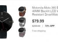 [ebay] Motorola Moto 360 Smartwatch, Seller Refurbished ($79.99/free)