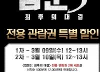 [롯데아이몰] 인포켓치즈 20g*20개 (10,980/0)