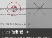 [원어데이] 닥터데스크-높낮이 조절 보조책상 (120,000,145,000/무료)
