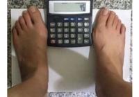 다이어트 성공