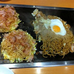 오사카 여행 음식