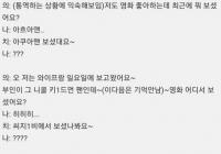한국어 통역사