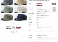 [옥션] 빅사이즈 군모 (1개 9,900, 2개 14,800원 / 무료)
