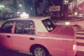 택시도 핑크~