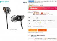가성비 좋은 이어폰 Rock Zircon 세라믹 이어폰($8.96/한국까지 무료직배)