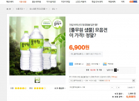 [티몬] 풀무원 by nature 2L 12개 (6,900원/무료)
