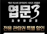 [G마켓] 로투스 디노사우르스 비스켓 4곽 (4,900원/무료배송) 유통기한 16년 5월 16일까지