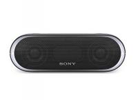 Sony XB20 블루투스 스피커 최저가48달러