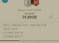 [티몬] 펩시콜라1.25L *12개 (10,900/무료)  /  사이다 1.25L * 12개(13,200/무료)