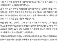 한국어 통역사.jpg