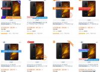 11월11일 광군절 포코폰 가격 정보