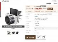 [엘롯데] 소니 A5100 미러리스 카메라 (578,300/무료) (롯데카드결제시 520,470원)