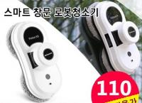 [큐텐] Alfawise S60 자동 유리 로봇 청소기  ( 131,100원 / 무료배송 )