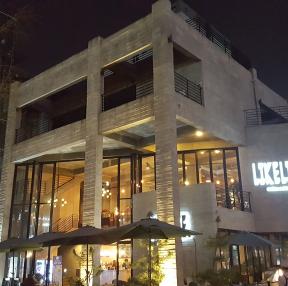 대전의 어느 카페