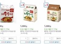[티몬] 하드젤리케이스 1+1 (2,300/무료)    / 샤오미 보조배터리 5,000 +젤리케이스 (10,720/2,500)
