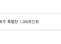 [위메프] 롯데상품권카드10만원권 (95,000원/무료) - 구매수량추가