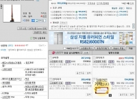 [티몬] LG청소기 VS7301SCW  (168,000/무료)