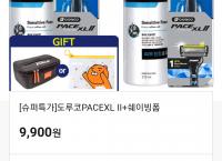도루코 쉐이빙폼&면도기 1+1 9900원(무배)