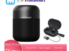 Tronsmart T6 Max 60W 블루투스 스피커 $91.99 / 무료배송