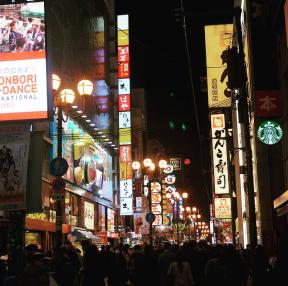 직접찍은 오사카입니다
