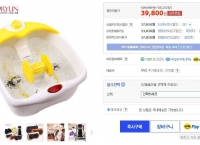 [G9] 퐁퐁 구연산 주방세제 3L*2개 + 베이킹소다 400g (7,900/무료)
