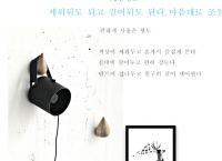 소형 스마트 터치 선풍기(18,100원)