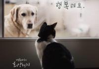 """[감동] 법륜스님 한마디 """"원하는 대로"""""""