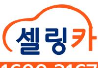 장기렌트,리스,할부 특판가격으로 행사중입니다/전국최저가격!!!