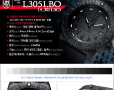 (이베이)루미녹스 우레탄밴드 시계 3051.BO/A.3051.BO/XS3501.BO/L3501.B ($164.99)