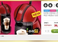 [티몬] 전기자전거 온이바이크+장바구니+샤오미배터리(399,000/무료)