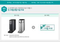 LG직영접수처(예스렌탈) 가정의 달 BIG이벤트 지금바로 확인하세요^^
