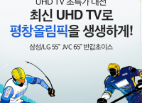 KT UTV 반값 프로모션
