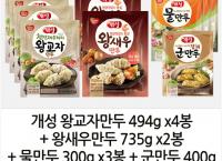 [G마켓] 동원 왕교자+왕새우+물만두+군만두 총 10봉에 (29,900원 / 무배)
