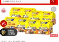 오뚜기 진라면 40개 (15,220원/무료)