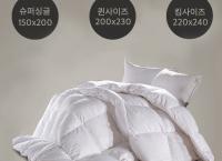 [큐텐]  GOOSE RAISER 구스다운 거위털 이불 ( 98,100원 / 무료배송 )