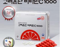 피로회복에 좋은 고려은단 비타민 C 1000 480정 32,148원