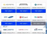[티몬] 9대 카드로 20만이상 결제시 4만원 할인쿠폰 적용 -> 삼성 공기청정기 (17.7만/무료)