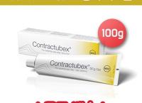 대용량 흉터 치료연고 콘투라트벡스 100g (43,100원/무료배송)