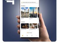 점심시간 단축!! 앱으로  식당 예약으로 바로식사 (서빙)