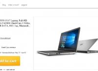 [Woot] Dell Inspiron 15.6 FHD i7-6500U 16GB DDR3 1TB HDD Factory Refurb ($549.99/$5)
